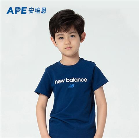 NB Children's clothing